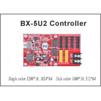 Buy cheap 64*1024 pixel Onbon LED BX-5U2 controller card single/dual color control card with USB port for outdoor led panel from wholesalers