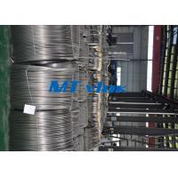 Buy cheap Oil / Gas Industry Stainless Steel Coiled Tubing Welded 4.76mm 316L 1.4404 from wholesalers