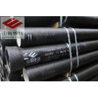 Buy cheap C40 Ductile Iron Pipe from wholesalers