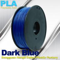 Buy cheap 3D Printer Filament 1.75mm ABS PLA Filament 1kg 2.2lbs Spool High Accuracy PLA from wholesalers