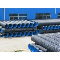 Buy cheap High Grade Double-Wall Corrugated HDPE Pipe for Sewage Plant from wholesalers