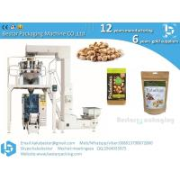 Buy cheap Iran pistachio corehigh quality, hot selling pistachio packing machine from wholesalers