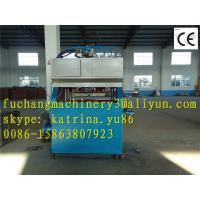 Wholesale Paper Fruit Tray Pulping Machinery(FC-ZMW-4) from china suppliers