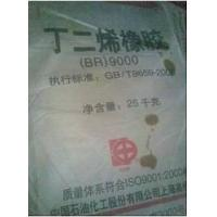 Buy cheap butadiene rubber from wholesalers