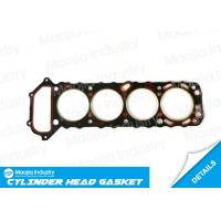 Wholesale New Engine Cylinder Head Gasket Stone For Nissan 240SX Axxess D21 Pickup Stanza 11044-40F00 from china suppliers