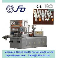 Buy cheap FD manufacturing various difficult small plastic bottle making machinery price from wholesalers
