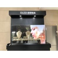 Buy cheap Lightweight Transparent OLED Display With High Tempered Glass Enclosure from wholesalers