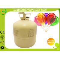 Buy cheap 22L / 13L Disposable Helium Tank Steel Industrial Grade Protable from wholesalers