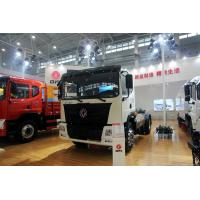Buy cheap 260HP Euro5 Dongfeng CNG EQ4160GLN Tractor Truck,Dongfeng Truck,Dongfeng Camions from wholesalers