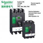 Buy cheap 16-630A Molded Case Circuit Breaker 25 36 50 70kA 380V 415V Icu IEC-6094 from wholesalers