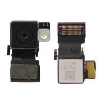 Buy cheap iPhone 4S Back Camera Lens from wholesalers