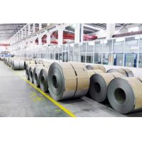 China High Precision 0.4 - 2.0MM Thickness Cold Rolled Steel Coil JIS G3141 CR on sale