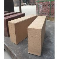 Buy cheap Solid Construction Building Materials Common Clay Brick With Variety Of Colors from wholesalers