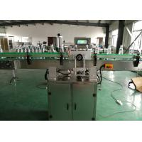 Buy cheap Round Bottle Self Adhesive Label Applicator Liquid Bottling Product Labeler Labeling Machine from wholesalers