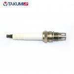 Buy cheap R10P7 Auto Spark Plugs P7.1V5 351000 P71V6 382195 Denso Iridium Power Spark Plug from wholesalers