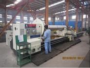 Hengbon Industrial Co., Ltd.
