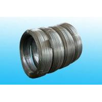 Buy cheap A1060 aluminium & copper pipe tube for condenser coil, air condition with high performance from wholesalers