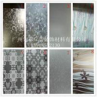Buy cheap window film  free shipping Adhesive Free Static Cling Frosted Privacy Decorative Window Film from wholesalers