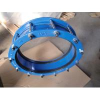 Buy cheap Flexible Couplings For DI Pipe Only product