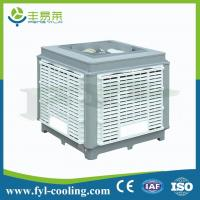 Buy cheap FYL-DH23AS Hotsale Pakistan high rpm motor metal motor bracket for roof mounted air cooler from wholesalers