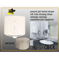 Buy cheap mini bathroom hand dryer,energy effective,air jet AK2630 from wholesalers