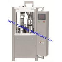 Buy cheap Fully Automatic Small Pharmaceutical Capsule Filling Machine (NJP-400) from wholesalers
