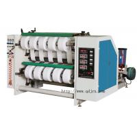Buy cheap Thermal Paper Slitting & Rewinding Machine from wholesalers