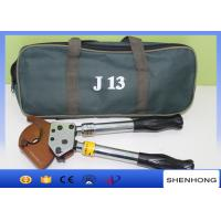 Buy cheap Cutting Tools J13 Ratchet Cable Cutter Used In Overhead Line Consruction from wholesalers
