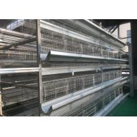 Buy cheap High Density Automatic Poultry Feeder System Small Footprint Saving Land from wholesalers
