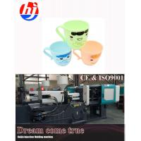 Buy cheap ISO Plastic Injection Molding Machine For Plastic Wine Glass Production Line Factory from wholesalers