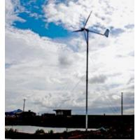 Reliable Residential Wind Turbine 3kw Best Offer Manufactures