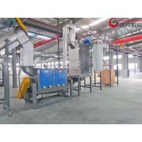 Buy cheap Waste PET Bottle Washing Line , Pet Bottle Recycling Equipment 500-5000kg/H from wholesalers
