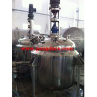 Sell Jacketed Reaction Kettle/Reaction Vessel/Stirred Reactor Manufactures