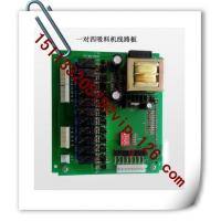 Buy cheap China One-to-four Hopper Receiver PCB Manufacturer from wholesalers