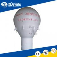 Buy cheap inflatable playground balloon for advertising from wholesalers