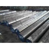 Buy cheap 34crnimo6 Forged Round Bar (330*4500mm) from wholesalers