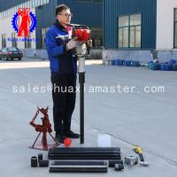 Buy cheap China QTZ-3 single-hand portable soil drilling rig 20 m portable soil coring drilling machine from wholesalers