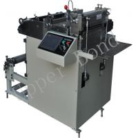 Buy cheap Weight 200KGS Rotary Press Automatic Foil Stamping Machine for Pvc Mylar Film from wholesalers