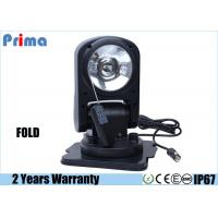 Wholesale 55W Search HID Search Lights 360 Degree 180 Degree Wireless Remote from china suppliers