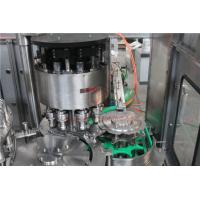 Buy cheap Low Price Rotary Liquid Bottling Machine Price Water Bottle Filling Machine Manufacturer In India from wholesalers