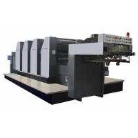 Buy cheap SOLNA 25AL SHEETFED OFFSET PRINTING PRESS (yellow or grey cover) from wholesalers
