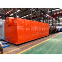 Buy cheap Industrial Water Tube Boiler Double Drum Coal Fired Steam Boiler SZL Type from wholesalers