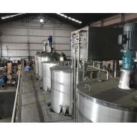 Buy cheap 3kw Power Oil Refinery Machine Sunflower Oil Refinery Process Machine from wholesalers