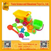 Buy cheap Beach and sand toys,Kids Beach Set from wholesalers