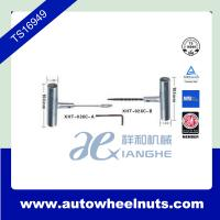 Buy cheap Hollow T - Handle Tyre Repair Tool , Front Eye Open Needle from wholesalers