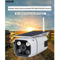 Buy cheap Outdoor water-proof 2Mp 1080P Wireless Solar powered HMD camera two ways audio WIFI IP IR bullet camera with SD audio an from wholesalers
