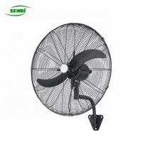 Buy cheap Electric 26 Inch Industrial Wall Mount Fan High Power With 3 Speed Setting from wholesalers