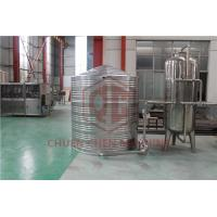 Buy cheap Reverse Osmosis Drinking Water Purifier Machine For Commercial Purposes from wholesalers