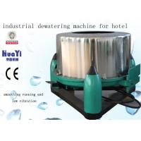Buy cheap Electric 35kg Industrial Dehydrator Machine With Low Vibration from wholesalers