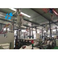 Buy cheap 600 Kg Compressed Air Dryer Dew Point Control Technology Easy Maintain from wholesalers